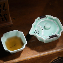 2pcs,1teapot+1teacup,Korean style light blue longquan celadon tea cup tea pot quick cup gaiwan,travel tea set cups for tea