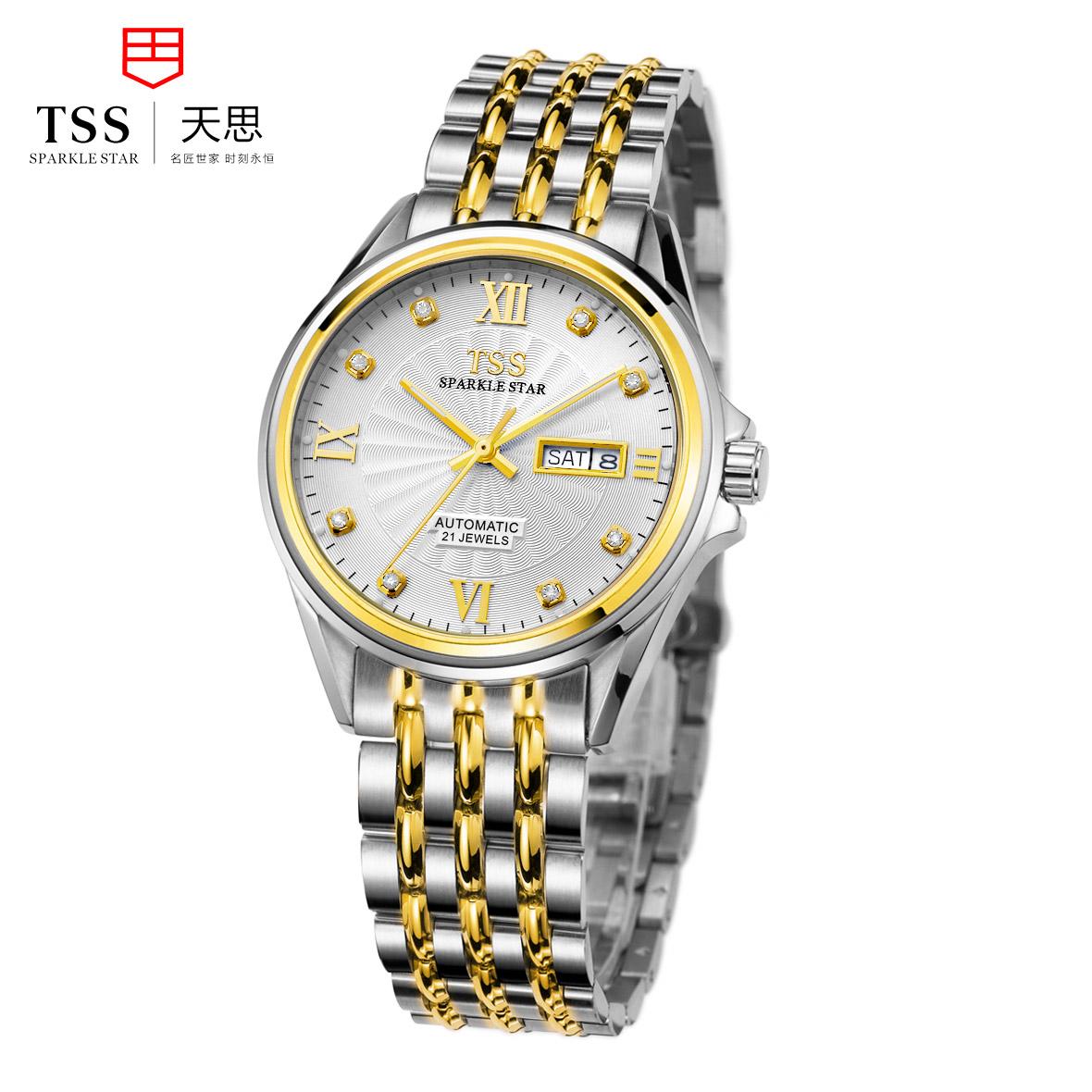 TSS 2015 Reloj свитшот mexx mx3026530 tss 001