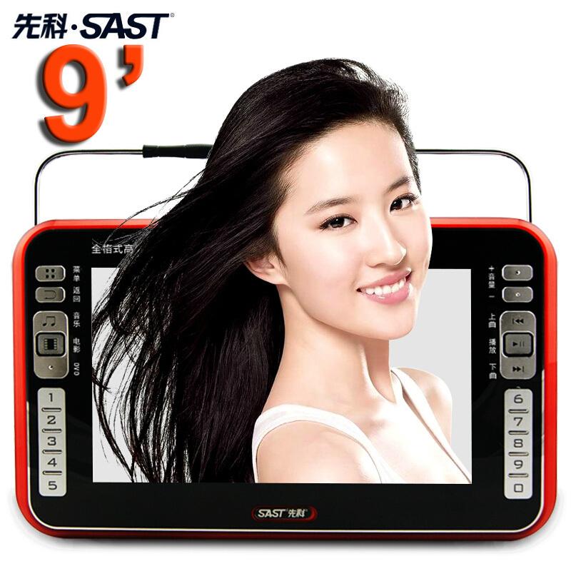 2014 Limited Tv Portatil free Shipping Sast 9 Inch Portable Dvd Vcd Cd Mp3 Mp4 Player + Tv +av Input Electronic Album(China (Mainland))