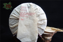 Promotion Top grade Chinese yunnan original Puer Tea 375g Green food pu er puerh tea Pu