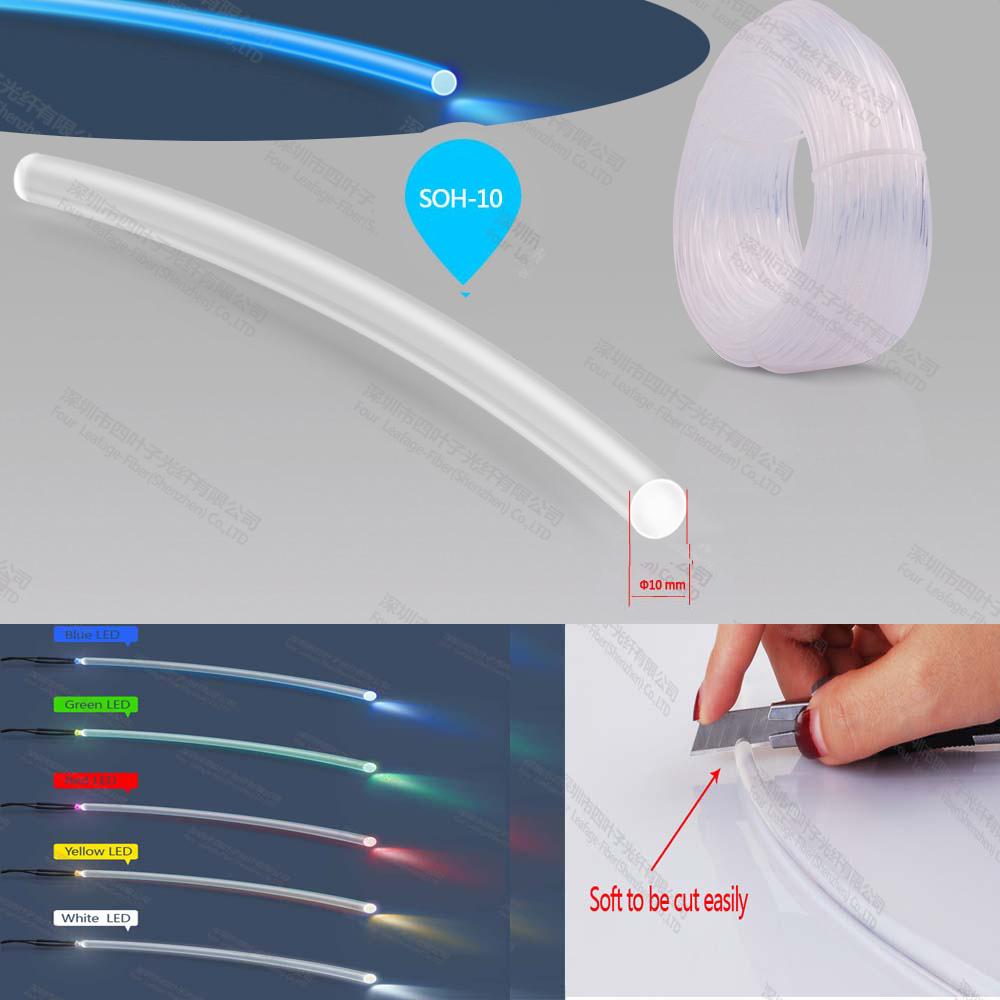 soft 10mm pmma end glow light-transfer fusionadora de fibra optica cable optical fiber for RGB light transmitter(China (Mainland))