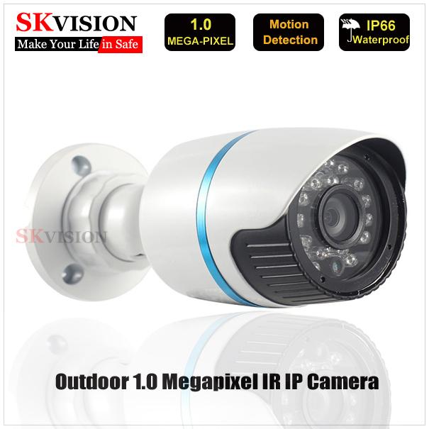 SK-115HAP Waterproof Outdoor IP66 Camera 15m Night Vision Bullet Camera(China (Mainland))