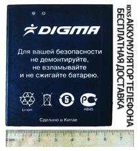 Digma аккумулятор iDx5 аккумулятор сотового телефона DIGMAiDx5 2200 мА аккумулятор пластины