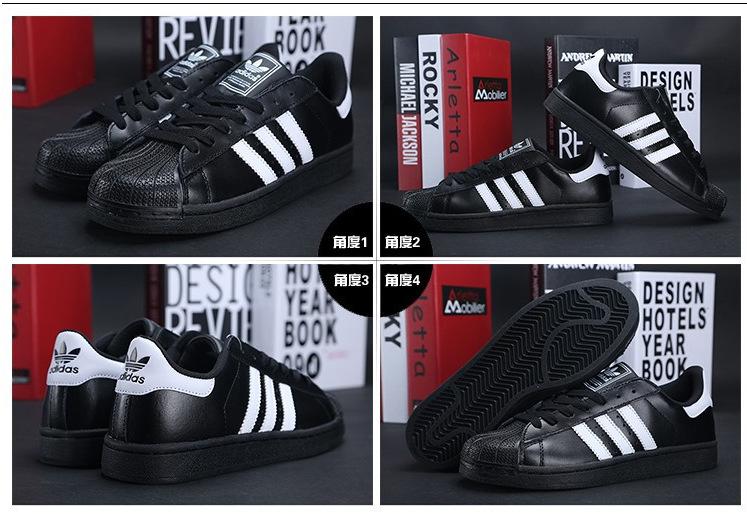 Мото ботинки 2015 II 2.0 adidaselieds Not adidaselieds