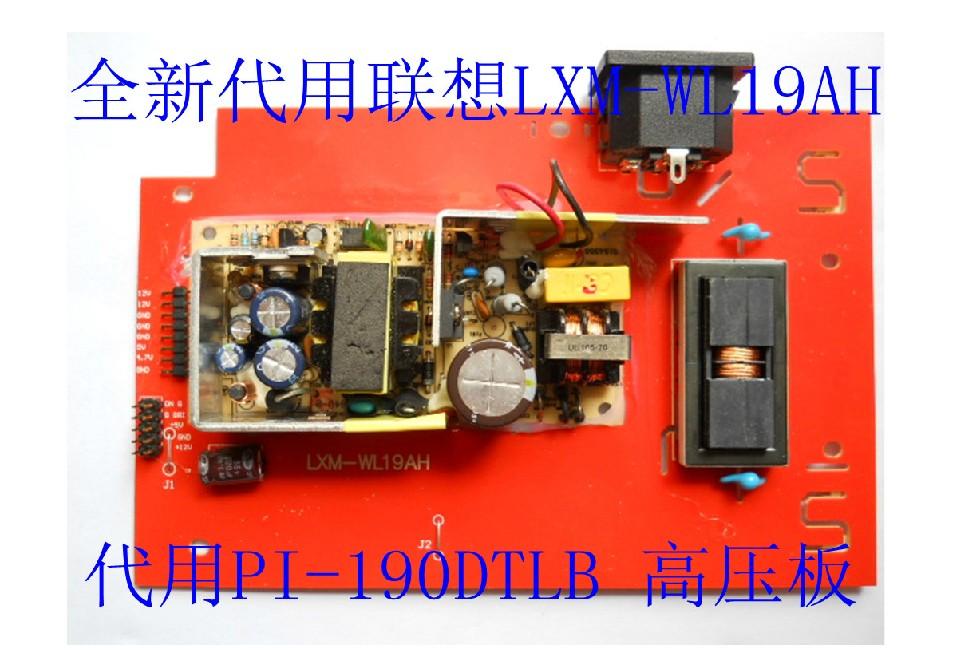 блок борту PI-190DTLB