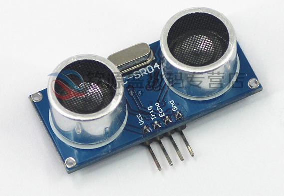 HC-SR04 Ultrasonic Module Distance Measuring Sensor Transducer for Arduino SG021-SZ(China (Mainland))