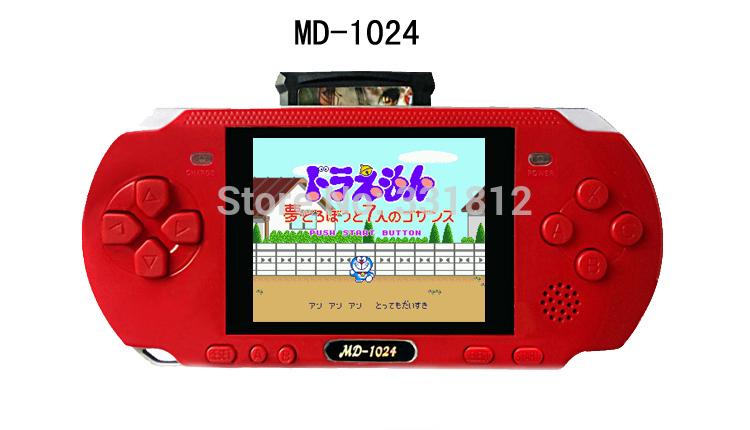 Портативная игровая консоль OEM 16 3.0 , Sega MD-1024 sega