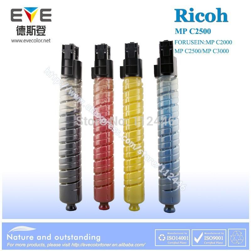 Bulk Color Copier Toner Cartridge Compatible For Ricoh MPC2000 MPC2500 MPC3000 BK/C/M/Y 4pcs/lot Free Shipping(China (Mainland))