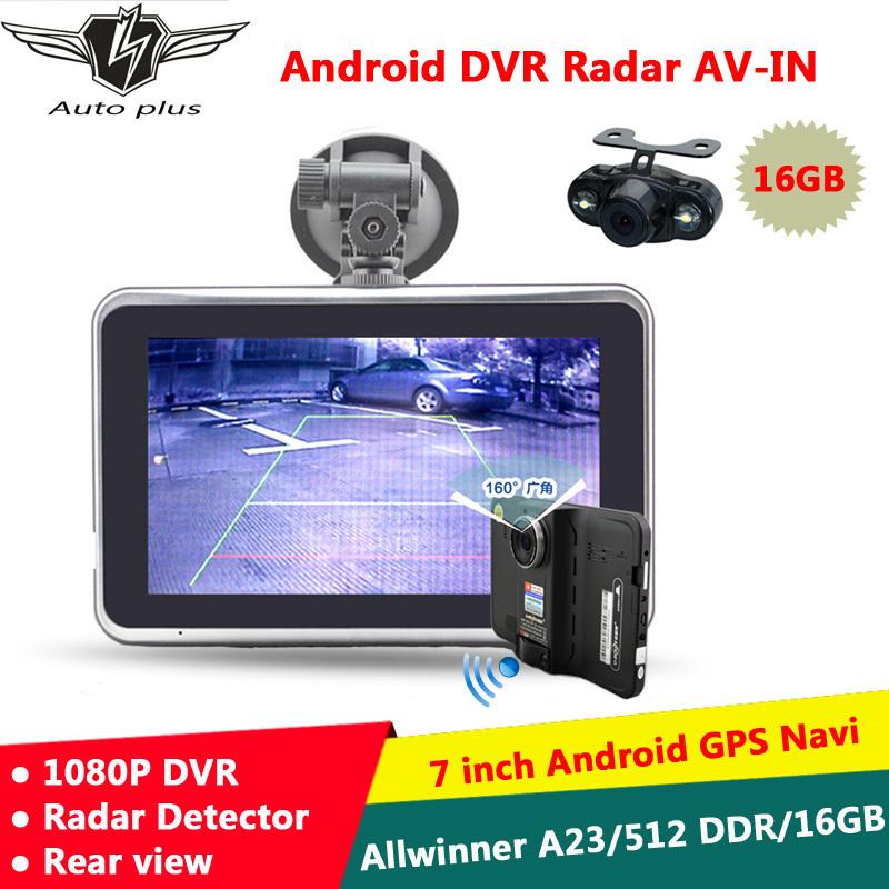 New 7 inch Car GPS Navigation Android rear view Anti Radar Detector Car DVR 1080P Truck