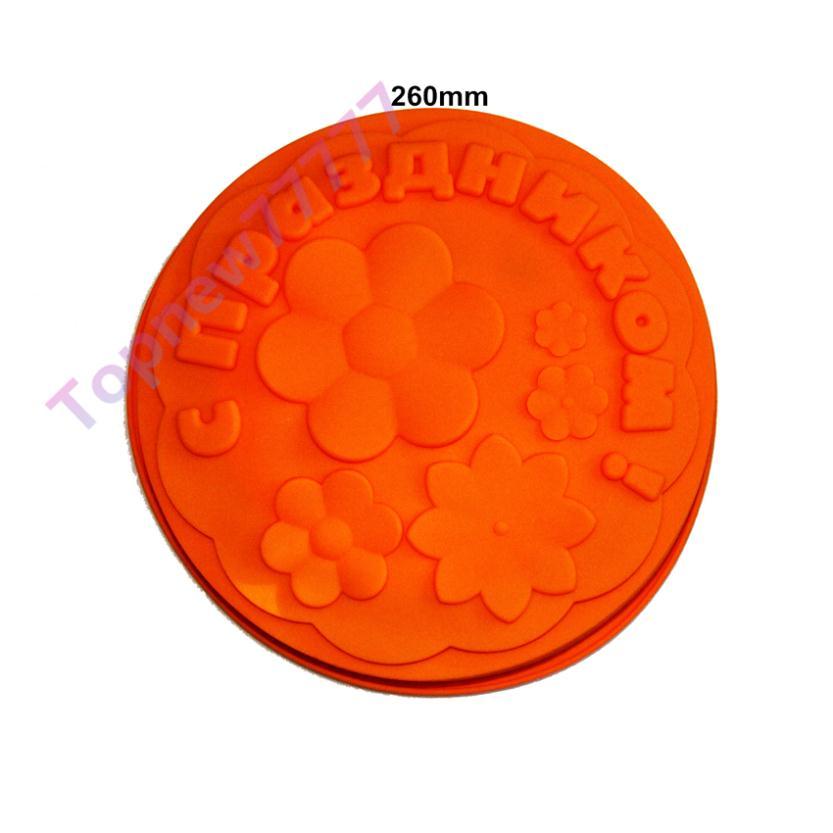 10 Inch Round Silicone Flower Pattern Cake Pan(China (Mainland))