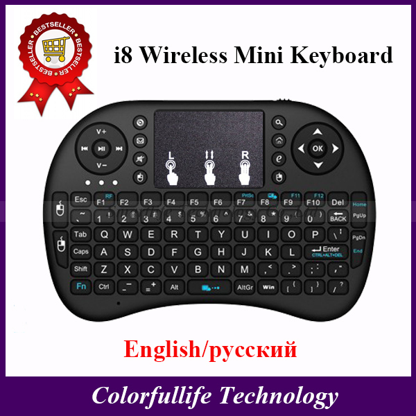 Hot Selling i8 Wireless Air Fly Mouse Mini Keyboard Gaming for Smart TV Android TV Box Laptop Tablet PC iPad PS3 XBox HDPC(China (Mainland))