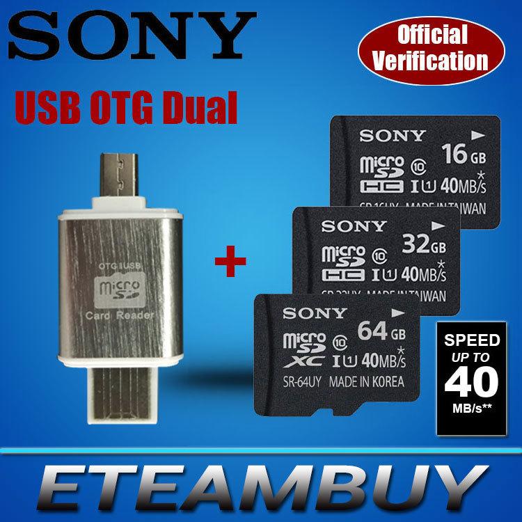 2015 Original Genuine SONY micro SD microsd Class 10 40MB/s Memory Card 64gb 32gb 16gb + OTG Dual OTG USB adapter card reader(China (Mainland))