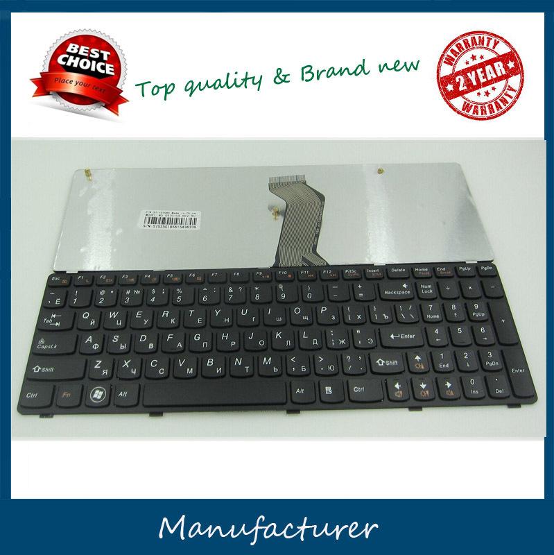 Russian Keyboard for IBM LENOVO Ideapad G575 G575A G570 G570A G570AH G570G G575AC G575AL G575GL G575GX RU Black keyboard(China (Mainland))