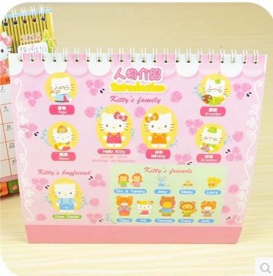 Календарь Hello kitty calendar 2015 table calendar