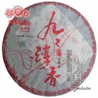 LaoTongZhi  Pu-erh tea*Haiwan Old Comrade*99 Chun Xiang*2010 ripe cake*357g Yunnan Puer tea Pu er Tea