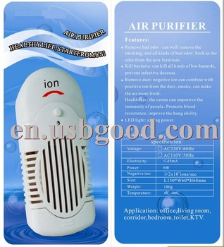 ozone air purifier , indoor air cleaner , ozone generator