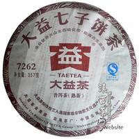 Yunnan Puer Pu er Tea Pu-erh tea*2012*Menghai Dayi*7262*357 grams