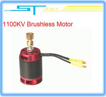 KDS 5061 1100KV Brushless Motor servo motor quadcopter motor low shipping fee  mini