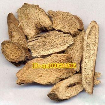 Free Shipping 1LB   Costus  root / Yun  Mu  Xiang / Kill  pain  /  improve   digestion