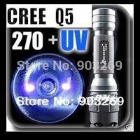 1PC RC-B12 Flashlight 300 LM CREE Q5 LED Flashlight + 2 UV LED Torch 1 Mode Waterproof Torch Hiking Camping Flashlight + Holster