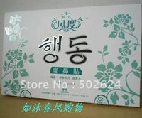 hot  free shipping Korea grace posted a nose job Bridge of the nose higher 10 installed