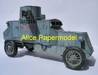 [Alice papermodel] Long 28CM 1:18 blue armored vehicles car models