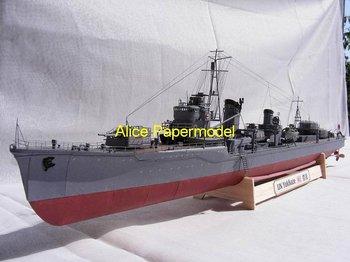 [Alice papermodel] Long 70CM 1:200 WWII Japan destoryers IJN Yukikaze battleship warship models