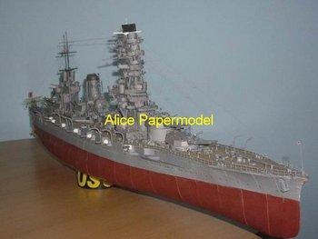 [Alice papermodel] Long 1.2 meter 1:200 World War II Japan battleship IJN Fuso ship models