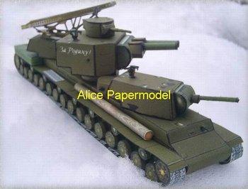 [Alice papermodel] Long 45CM 1:35 WWII Soviet Union supertank KV6 KV-6 Begemot KV6 tank army models