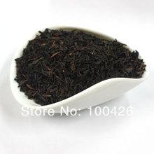 keemun black tea price