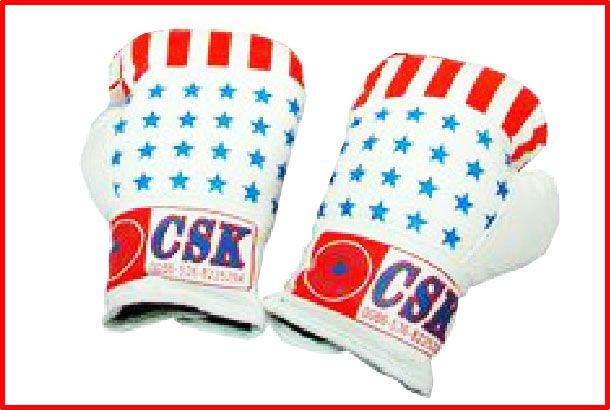 Gift Box Usa Gift Kids Boxing Gloves pu