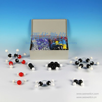 XMM-019-Complex Inorganic/Organic Molecular Model Set For Teacher