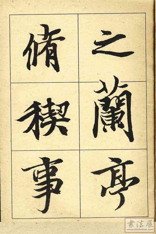 Wall Decoration Art Chinese Handwriting Traditional