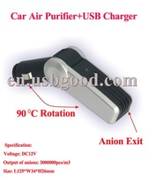 NEW auto charger+car air cleaner