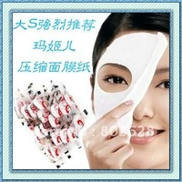 Compressed DIY Facial Paper Mask Skin Care &100PCS&FREE SHIPPING