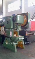 25 Ton mechanical punch press