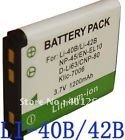 Camera Battery For LI-40B LI-42B LI40B LI42B NP-45 EN-EL10 D-LI63 CNP80 KLIC-7006 D-LI108 Free shipping