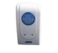 SAVING STAR POWER SAVER Less 35% Electricity /18kW Energy Saved /EU/UK/US Plug 50pcs