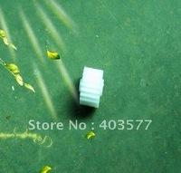 Laserjet All-in-one Printer 2420/HP2400 Gear (21T)