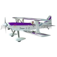RC GAS airplane Ultimate 90 (two colours :PUR.YEL)