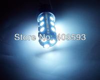 FREE SHIPPING 2 X S25 1157 18 SMD 5050 12V LED White Light Bulb