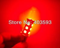 FREE SHIPPING 2 X S25 1157 18 SMD 5050 12V LED RED Light Bulb