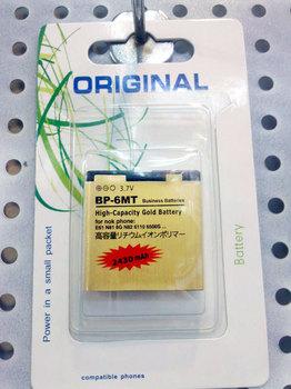 2430mah BP-6MT  E51 N81 N82 6720C gold batteries  / high Capacity batteries