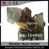 AC/DC-24V 300KG shutter motor