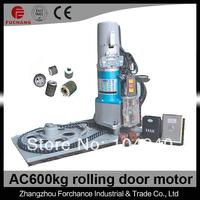 300kg-3P rolling door motor