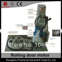 300kg-1P garage door motor