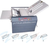 Guanranteed 100% NEW A3 size Paper Folding Machine Wholesale and Retail
