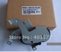 LaserJet Printer 4200/4250/4350 Swing plate assembly RM1-0043