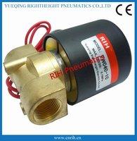 2/2Way  normal closed brass solenoid valves 1/4''