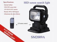 1year warranty,12V 35W internal ballast HID remote xenon search light SM2009A